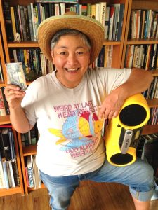 Hiromi Goto headshot